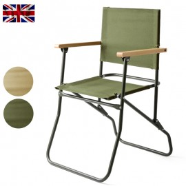 Chaise Rover Royal Army